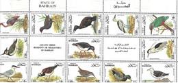 Bahrain Mnh **  1993 Bird Sheet 24 Euros Very Fine - Bahrein (1965-...)