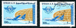 Syrie Syria 1977 OACI ICAO Boeing 747 SP (YT 488, Michel 1365, St Gibbons 1348) - Aerei