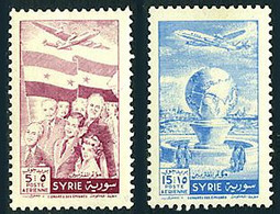 Syrie Syria 1955 Migrations Congress Lockheed Super Constellation  (YT PA 72, Michel 662, St Gibbons 563) - Aerei