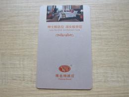 Vienna Hotels,Meizhou Dabu Branch - Chiavi Elettroniche Di Alberghi