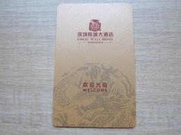 Great Wall Hotel,Shenzhen China - Chiavi Elettroniche Di Alberghi