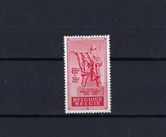 N°781-V1 MNH ** POSTFRIS ZONDER SCHARNIER COB € 20,00 SUPERBE - Variedades (Catálogo COB)