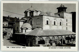 53199434 - Karyes - Griekenland