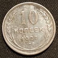 RUSSIE - RUSSIA - 10 KOPECKS 1927 - 7 Rubans - Argent - Silver - KM 86 - КОПЕЕК - Rusland