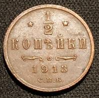 RUSSIE - RUSSIA - ½ - 1/2 KOPECK 1913 С.П.Б. - KM 48.1 - КОПѢЙКА - ( Nikolai II ) - Rusland