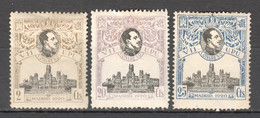 XX322 1920 SPAIN KINGDOM ALPHONSE XIII UPU MICHEL #268,272-273 ~15 EURO 3ST MLH - Ongebruikt