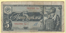 Russia 5 Roubles 1938 Rubli Russie Roussland Pilota URSS War Notes - Russia