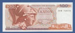 GREECE - P.200b – 100 Drachmai 08.12.1978 UNC Serie 39Φ 749770 - Greece