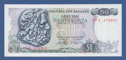 GREECE - P.199 – 50 Drachmai 08.12.1978 AUNC Serie 07Σ 470801 - Greece