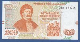 GREECE - P.204 – 200 Drachmes 02.09.1996 AUNC Serie 02A 542796 - Greece