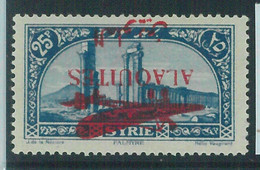 86995g -  Alaouites - STAMP -  YT # PA16a  INVERTED OVERPRINT! Mint - Revenue Stamps