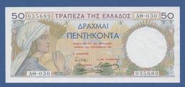 GREECE - P.104 – 50 Drachmai 01.09.1935 XF/AU Serie AΘ = 030 035689 - Greece