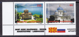 Macedonia 2016 Architecture Joint Issues Russia Churches Religions Christianity Lakes Flags Set MNH - Mazedonien