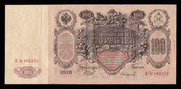 Rusia Russia 100 Rubles Katharina II 1910-1917 Pick 13b (11) T.232 BC F - Russia