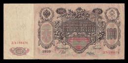 Rusia Russia 100 Rubles Katharina II 1910-1917 Pick 13b (6) T.476 BC F - Russia