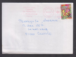 REPUBLIC OF MACEDONIA, COVER, MICHEL 58 - 50 Years CODIFICATION OF MACEDONIAN LANGUAGE, Languages, Education + - Mazedonien