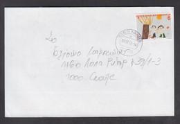 REPUBLIC OF MACEDONIA, COVER, MICHEL 208 - CHILDRENS DAY, Art + - Mazedonien