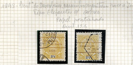 MOZAMBIQUE COMPANY STAMP - 1898 400th An. Discovery Of Sea Route To India Md#29 USED (LNY-25) - Mozambique