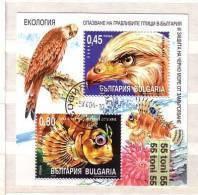 2004 ECOLOGY Birds/Fish S/S – Used / Oblitere (O) Bulgaria / Bulgarie - Gebraucht