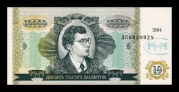Rusia Russia 10000 Biletov Mavrodi-Bank 1994 Pick MMM11 SC UNC - Russia