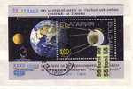 2007 SPACE - 50 Years From First Sputnik S/S- Used/oblit./gest.(O) Bulgaria / Bulgarie - Gebraucht