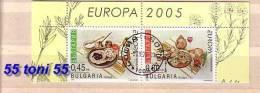 2005 EUROPA -CEPT (GASTRONOMY) 2v.-USED/oblitere (O) Bulgarie/Bulgaria - Gebraucht