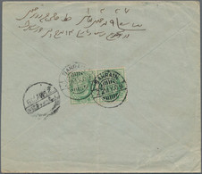 """Bahrain: 1909 Cover From Bahrain To Bombay Franked On The Reverse By India KEVII. ½a. Pair Tied By """" - Bahrein (1965-...)"""