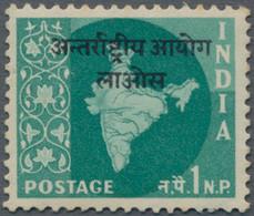 Indien - Indische Polizeitruppen: 1957, International Commission In Indo-China: Unissued 1 N.p. Blue - Military Service Stamp