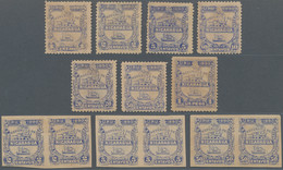 Nicaragua - Dienstmarken: 1890, 1 C. . 1 Peso Blue Without Overprint FRANQUEO OFICIAL And 2C., 5 C. - Nicaragua