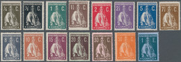 Portugal: 1912/1920, 1/4 C To 1 E Ceres, Complete Set On Chalky Paper Mint Hinged. Michel 1100,- €. - Nuevos