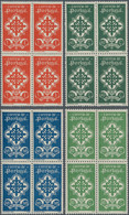 Portugal: 1940, 5 C To 1,74 E Portuguese Legion, Complete Set In Blocks Of Four Mint Never Hinged, S - Nuevos
