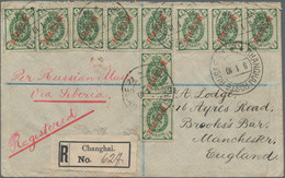 """Russische Post In China: 1899, 2 K. (10, Block-4 And Pair) Tied """"SHANGHAI POSTE RUSSE 8 1 10"""" To Reg - Cina"""