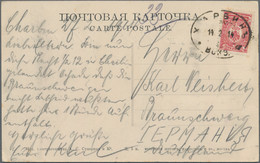 """Russische Post In China: 1904/14, North Manchuria, Two Ppc: 4 K. Tied Oval """"CHARBIN VOKS. 14 2 14"""" ( - Cina"""