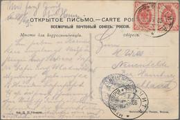 "Russische Post In China: 1906, 3 K. (2, One Bit Overlapping) Tied Oval TPO ""MANDZURIJA 260 CHITA 15 - Cina"