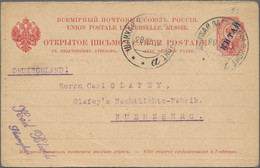 """Russische Post In China - Ganzsachen: 1917/18, 4 K. Ovpt. """"KITAI"""" UPU Double Card Question Part Canc - Cina"""