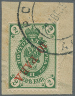 "Russische Post In Der Levante - Staatspost: 1900, ""10 Pa. On 2 Kop. Green With Inverted Overprint"" W - Levant"