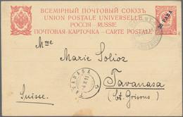 Russische Post In Der Levante - Ganzsachen: 1905/11, Two Different UPU Cards 20 P/4 K. Blue Ovpt. Us - Levant