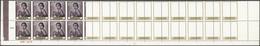 Spanien: 1965, Julio Romero De Torres Paintings, 25c. And 5pts., Two Marginal Blocks Of 28, Each Wit - Unclassified