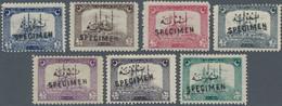 "Türkei: 1922, Andrinople Selimiye Mosque Set, 5 Piaster - 500 Piaster, With Overprint ""SPECIMEN"", Sm - Unused Stamps"