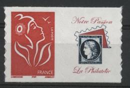 """N° 3802Aa Marianne De Lamouche. Petite Vignette """"Notre Passion La Philatélie"""" Neuf ** (MNH). COTE 8 €. TB - Personalized Stamps"""