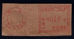 China Canton Flying Goose Meter Stamp, 10c .  Rare - Brieven En Documenten