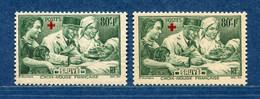 ⭐ France - Variété - YT N° 459 - Couleurs - Pétouilles - Neuf Sans Charnière - 1940 ⭐ - Varieties: 1931-40 Mint/hinged