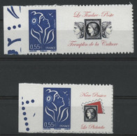 N° 3802D + 3802Da Marianne De Lamouche, Grande Et Petite Vignette. Neufs ** (MNH). COTE 105 €. TB - Personalized Stamps