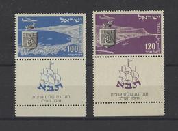 ISRAEL.  YT  PA N° 7/8  Neuf **  1952 - Airmail