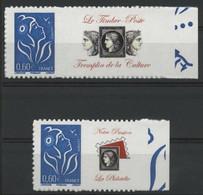 N° 3966A + 3966Aa Marianne De Lamouche, Grande Et Petite Vignette. Neufs ** (MNH). COTE 29 €. TB - Gepersonaliseerde Postzegels