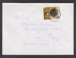 REPUBLIC OF MACEDONIA, COVER, MICHEL 299 - KRESNA UPRISING, History + - Mazedonien