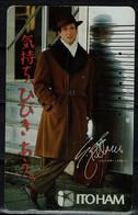 JAPAN 1993 PHONECARD CINEMA  USED VF!! - Cinema