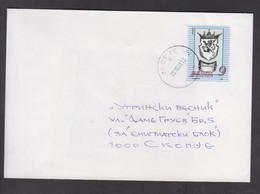 REPUBLIC OF MACEDONIA, MICHEL 284 - HERALDRY. Coat Of Arms, Flags + - Mazedonien