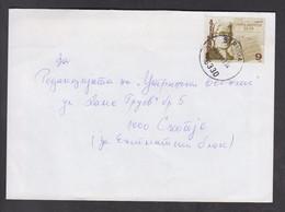 REPUBLIC OF MACEDONIA, COVER, MICHEL 300 - DIMITAR VLAHOV, Press, History, IMORO, + - Mazedonien