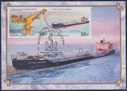 RUSSIA 2021 Maxi-card 102/4 Maximum POSTCARD Mi 3017-18 ARCTIC POLAR NORD TANKER ALBANOV OIL PETROLE PETROLEUM 2793-94 - Cartoline Maximum